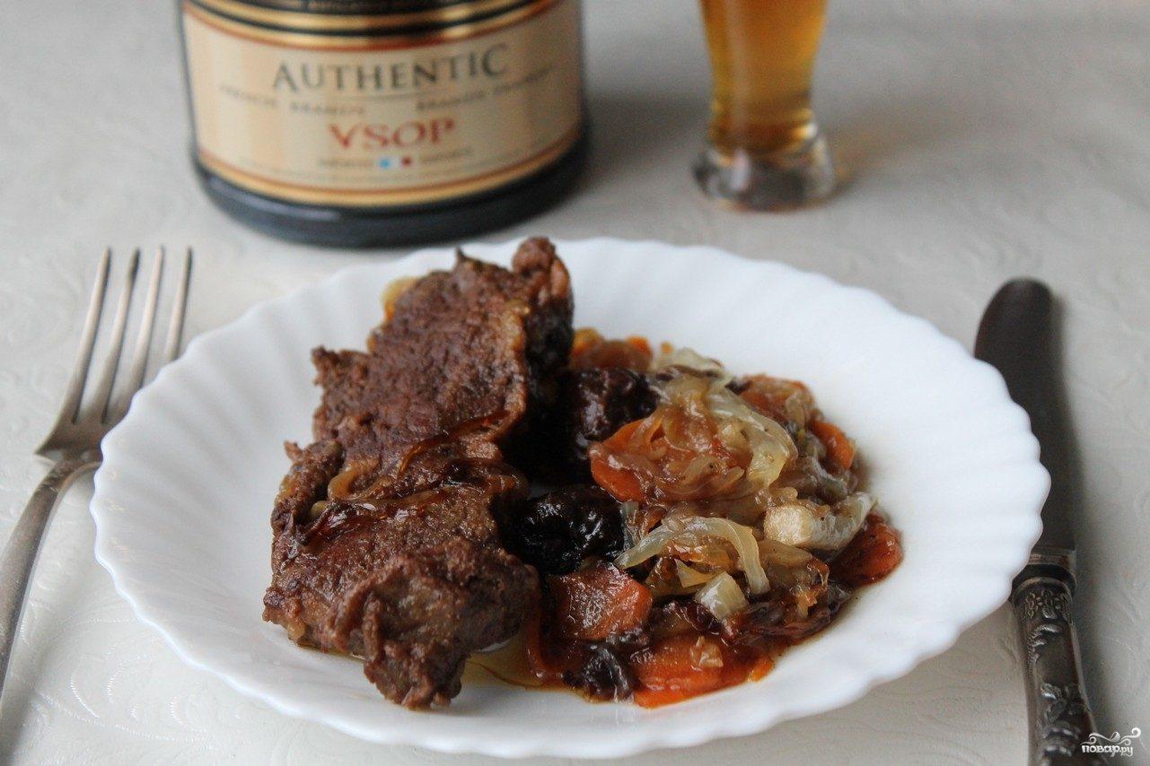 Ромштекс из говядины с черносливом