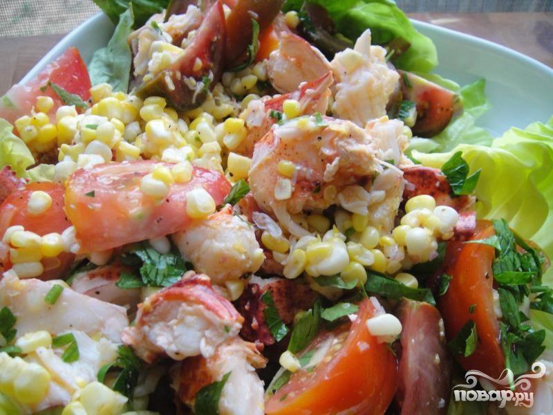 Рецепт Салат из омаров, кукурузы и помидоров