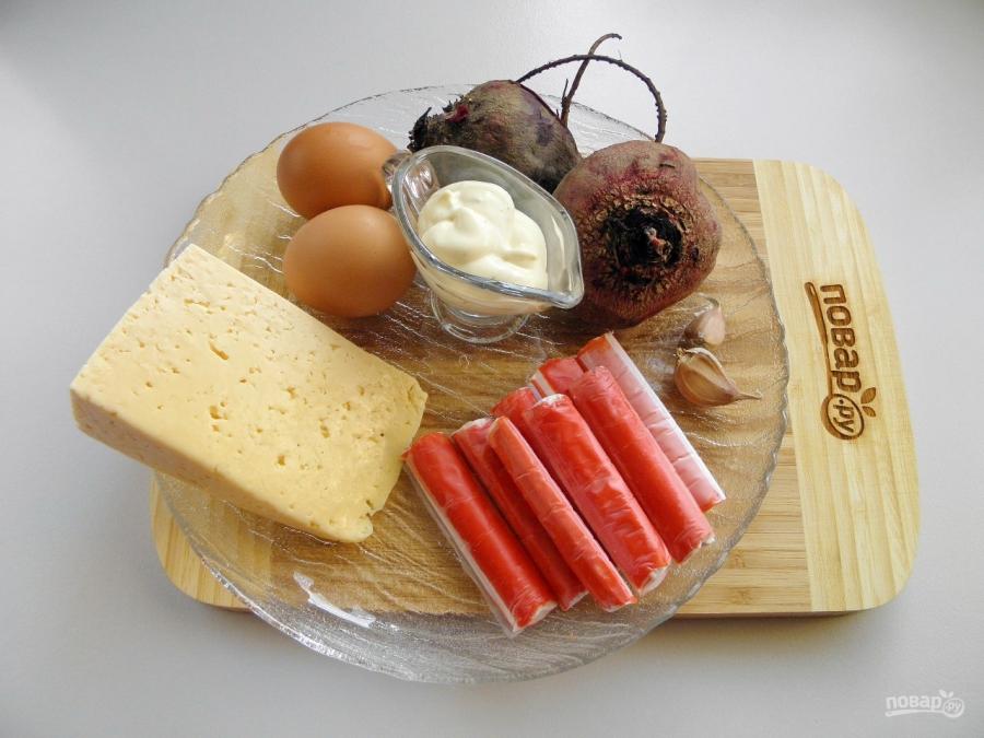 Свекольный салат с крабовыми палочками - фото шаг 1