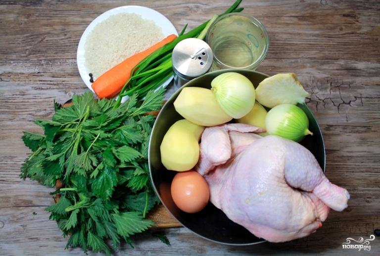 Суп из крапивы с мясом - фото шаг 1
