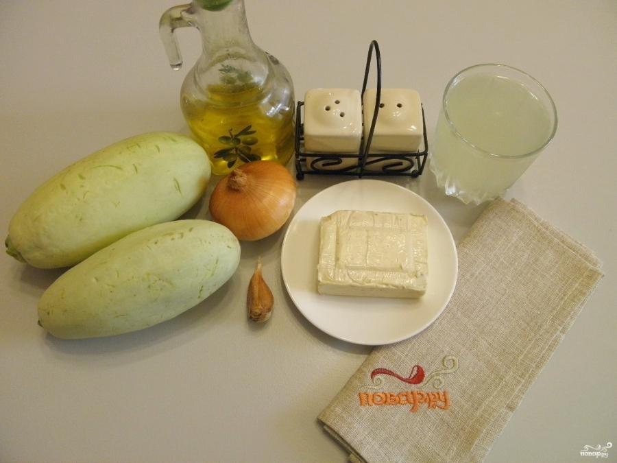 Суп из кабачков с сыром - фото шаг 1