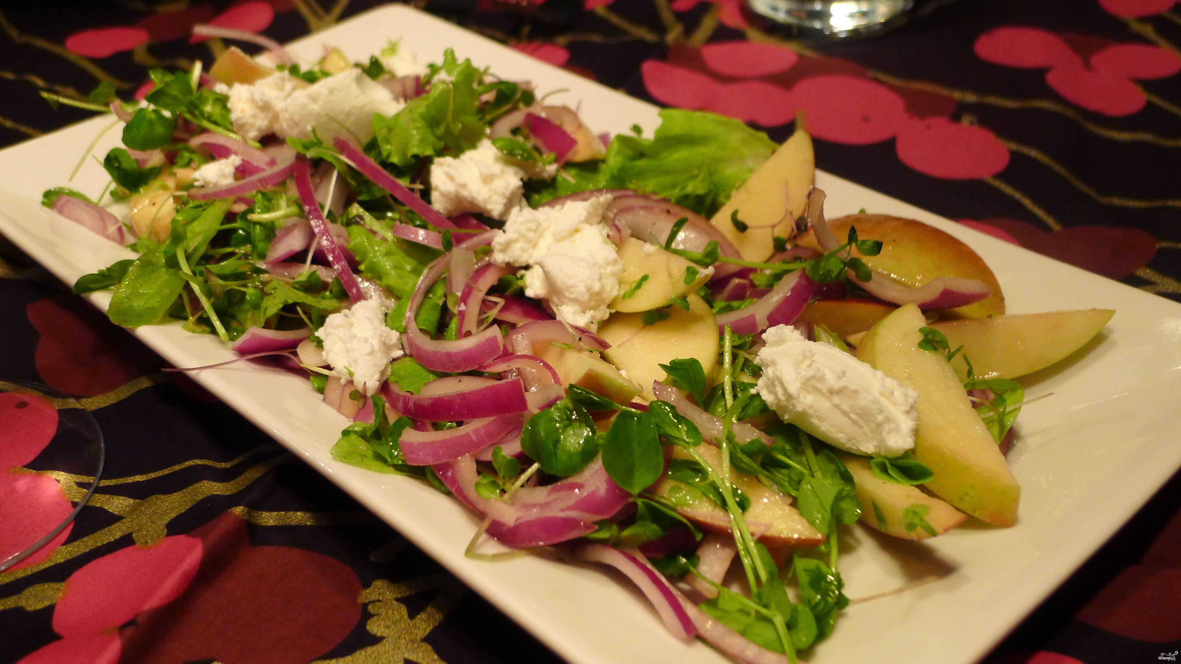 Рецепт Салат с луком и яблоками