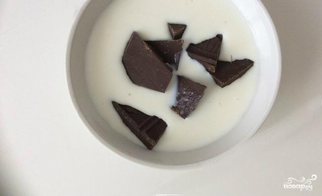 Молочный коктейль с шоколадом - фото шаг 1