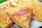 Осетинский пирог с сыром