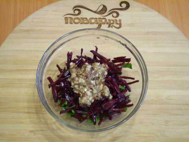 Сыроедческий салат из свеклы - фото шаг 6
