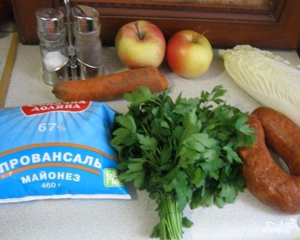 Салат с капустой и копченой колбасой - фото шаг 1