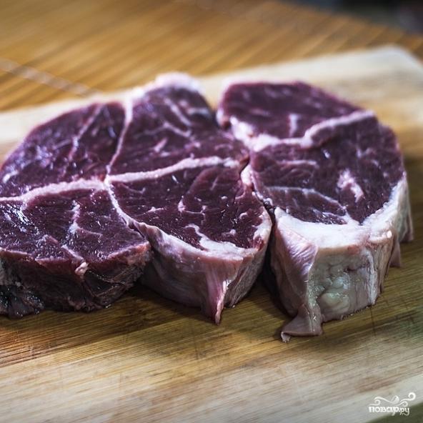Стейк из говяжьей вырезки - фото шаг 1