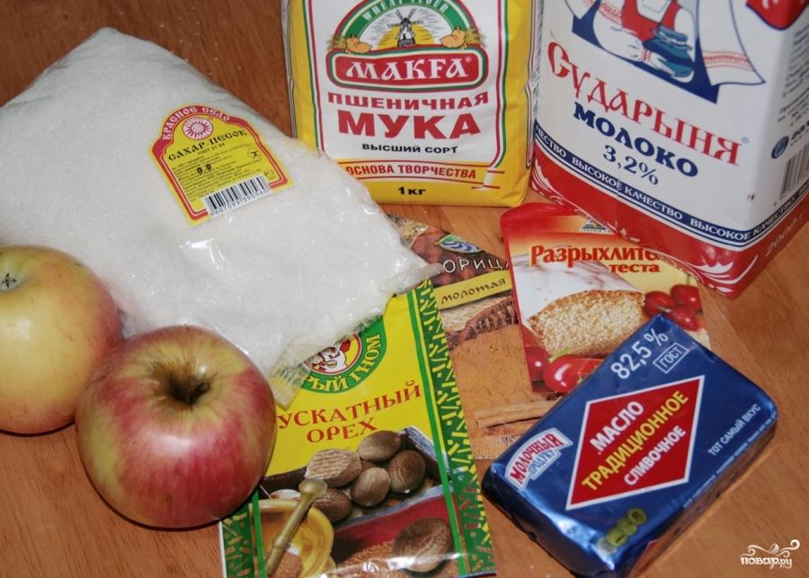 Рецепт Яблочное печенье