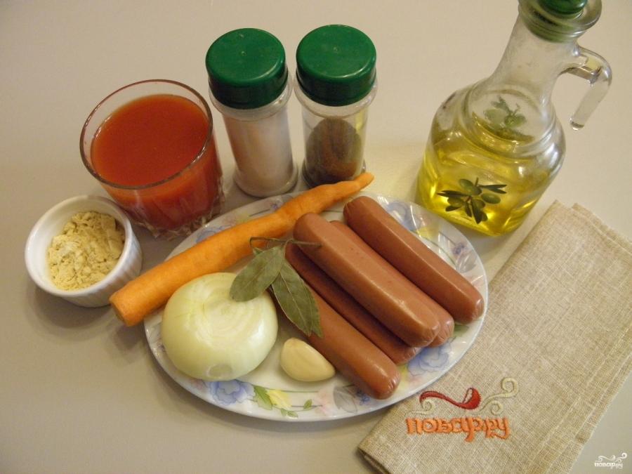 Сосиски под соусом - фото шаг 1