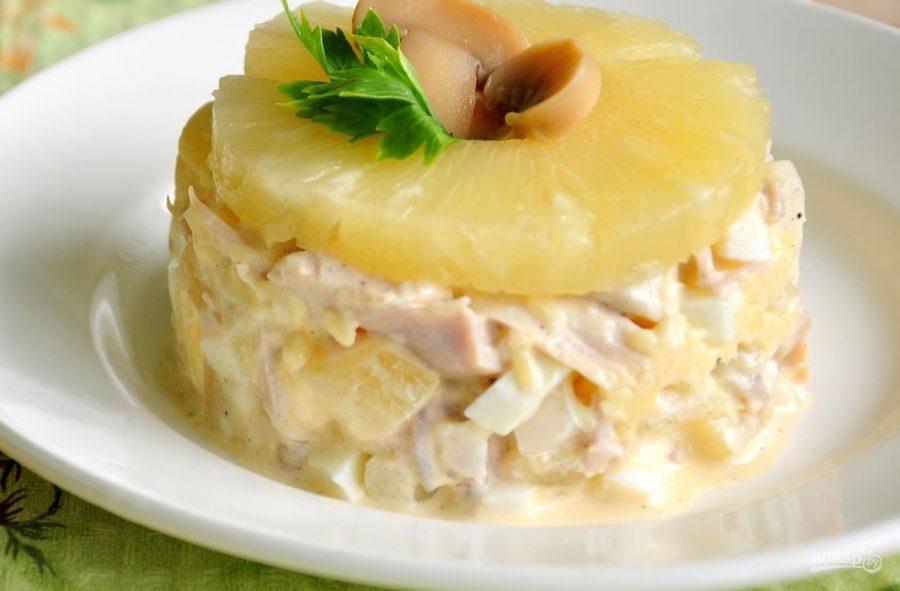 Рецепт салата с ананасом и курицей и шампиньонами рецепт