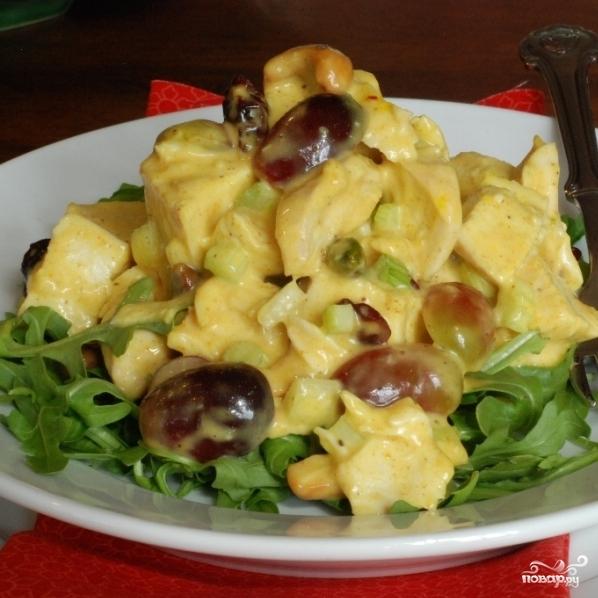 Куриный салат с соусом карри - фото шаг 13