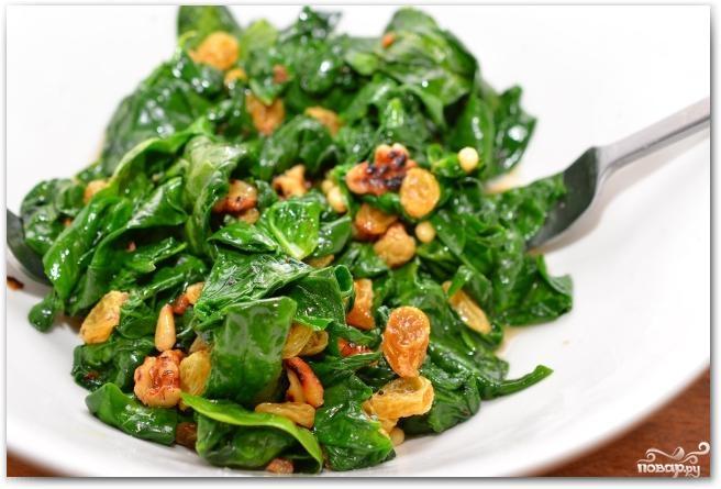 Салат из шпината, изюма и кедровых орешков - фото шаг 12