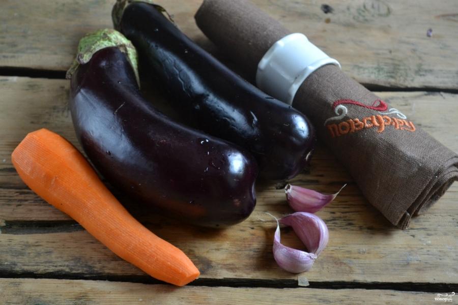 Баклажаны с морковкой и чесноком на зиму - фото шаг 1