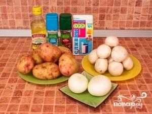 Рецепт Суп-пюре из грибов