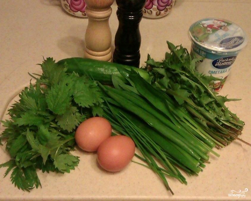 Салат из одуванчиков и крапивы - фото шаг 1
