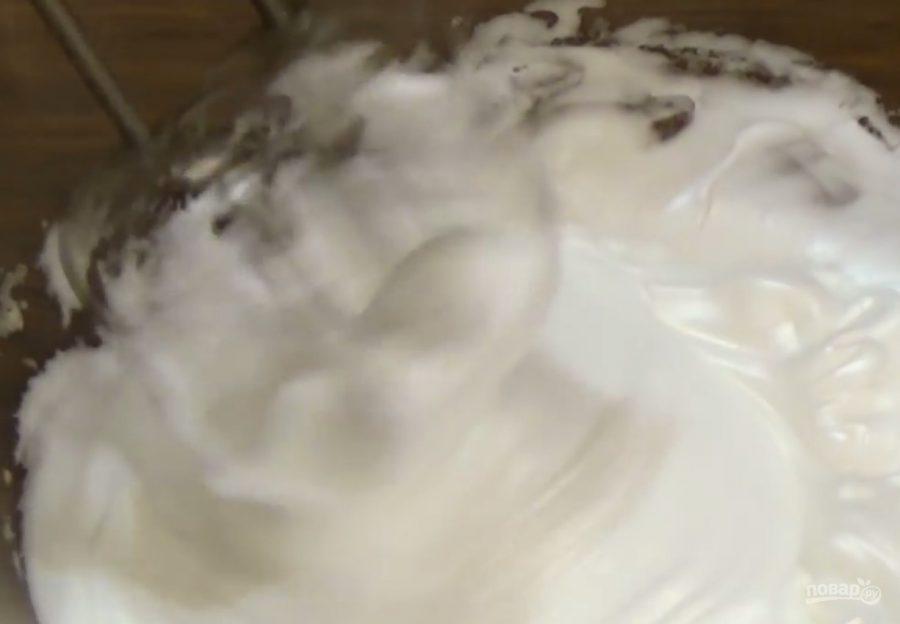 "Мороженое ""Семифредо"" с клубникой"