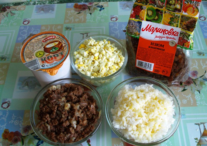 Рецепт Губадия с мясом
