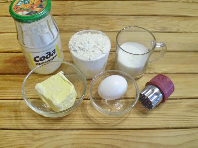 Рецепт Простое печенье на маргарине