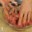 Рецепт Аргентинское мясное рогу