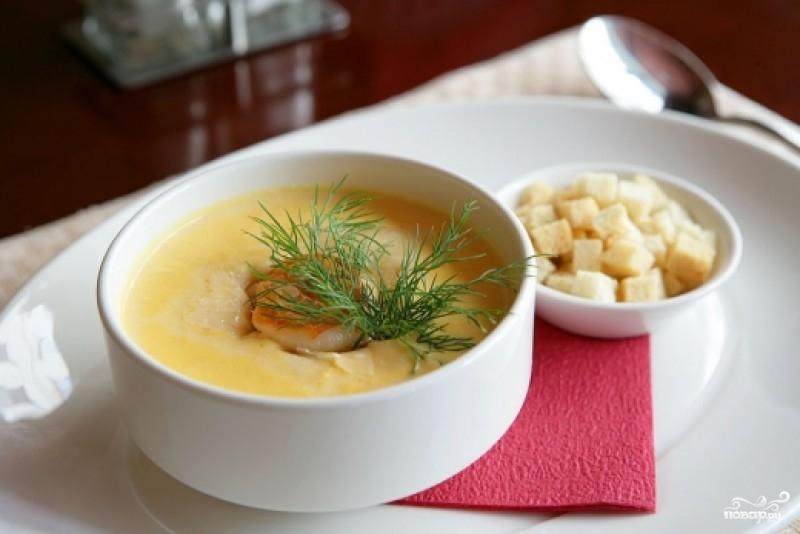 рецепт рыбного супа из горбуши и сливок пошаговый рецепт
