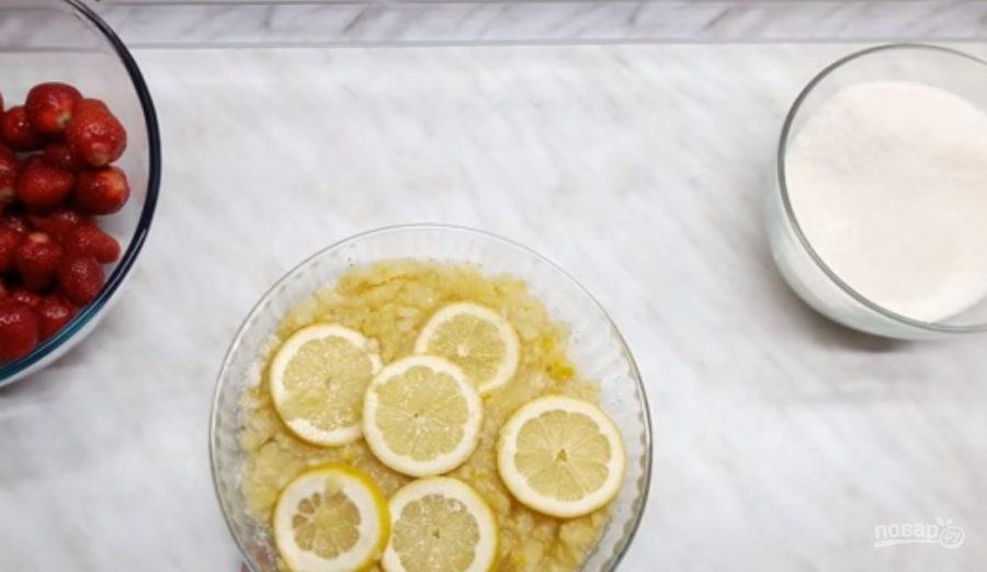 Клубнично-лимонный джем
