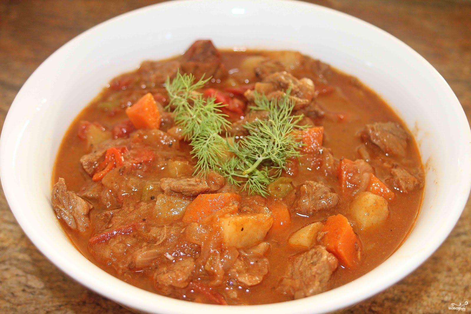 Рецепт Гуляш с овощами