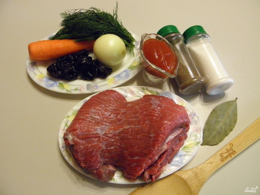 Тушеная говядина с черносливом - фото шаг 1
