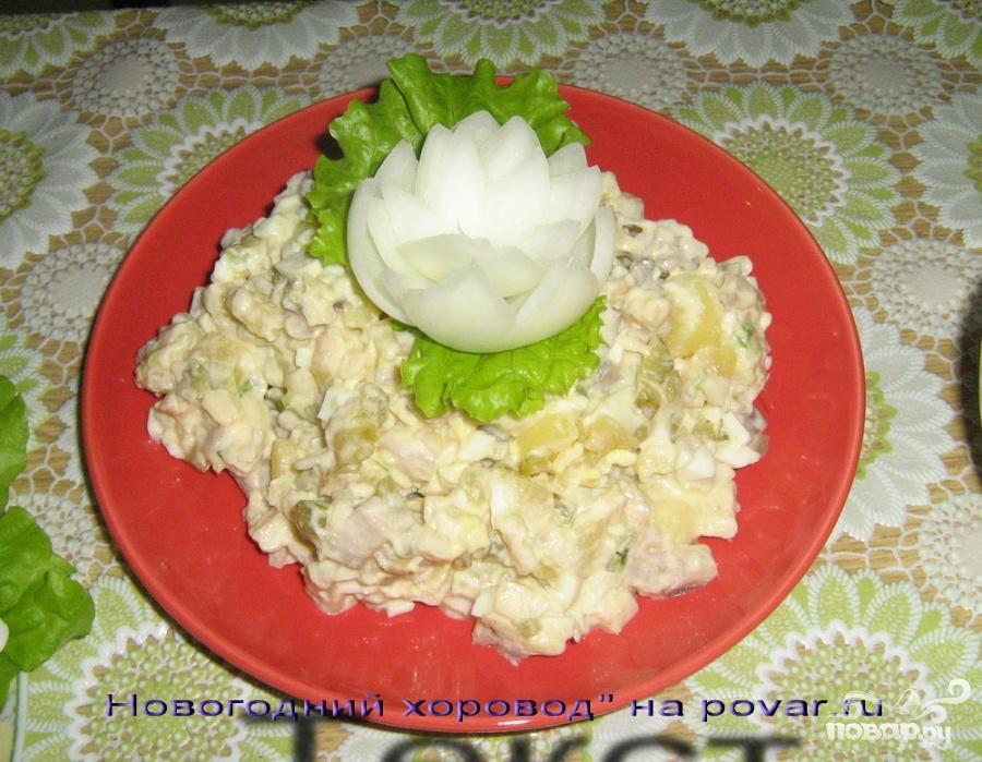 Салат с селедкой и яблоками - фото шаг 6