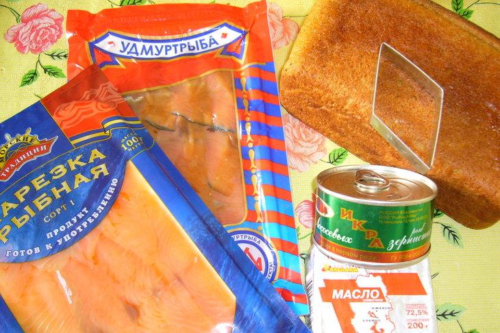 Бутерброды к празднику - фото шаг 3