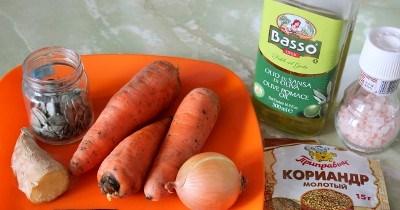 Суп-пюре Креси - фото шаг 1