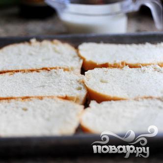 Валлийские бутерброды - фото шаг 1