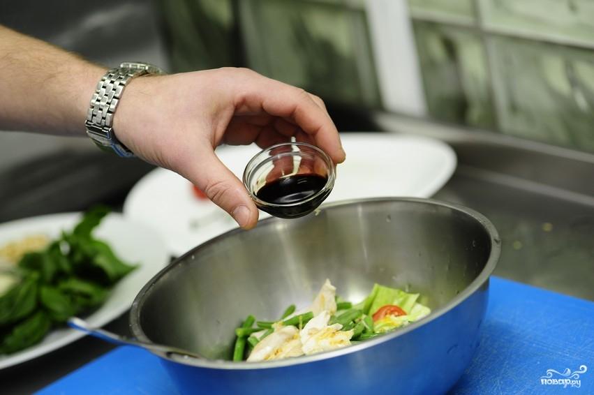 Салат из стручковой фасоли с курицей - фото шаг 16