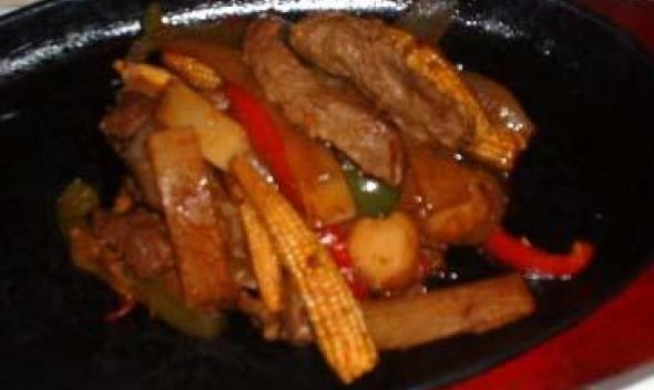 Тайская говядина чили