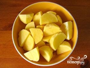 Картофель на пару - фото шаг 2