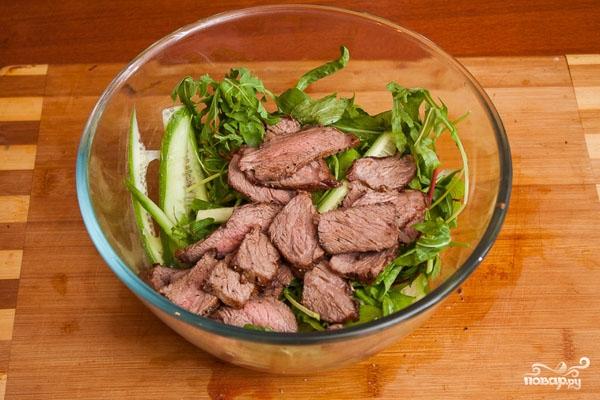 Салат пикантный с говядиной - фото шаг 11