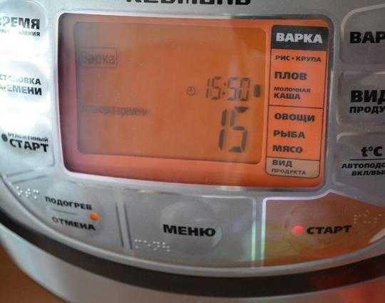 Баклажаны быстрого приготовления - фото шаг 3