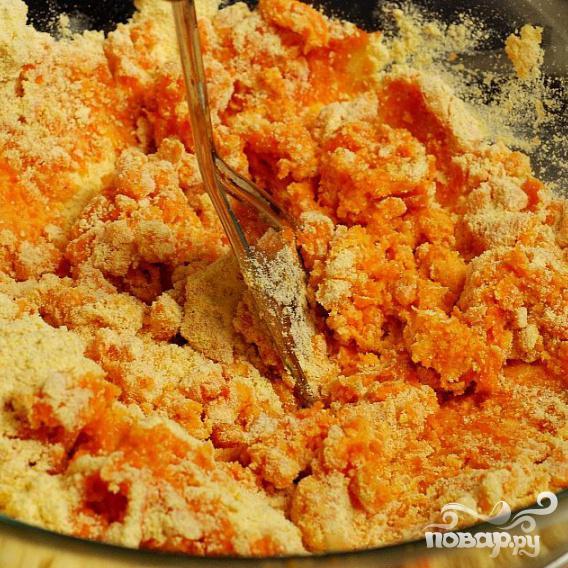 Пирог из тыквы - фото шаг 4