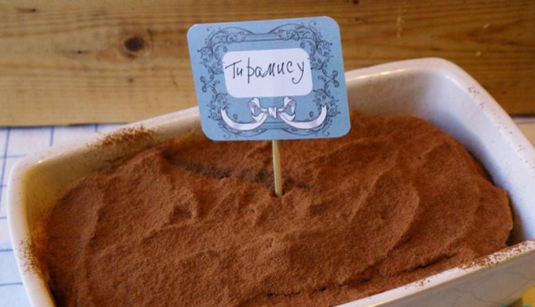 Крем для торта из халвы рецепт 187