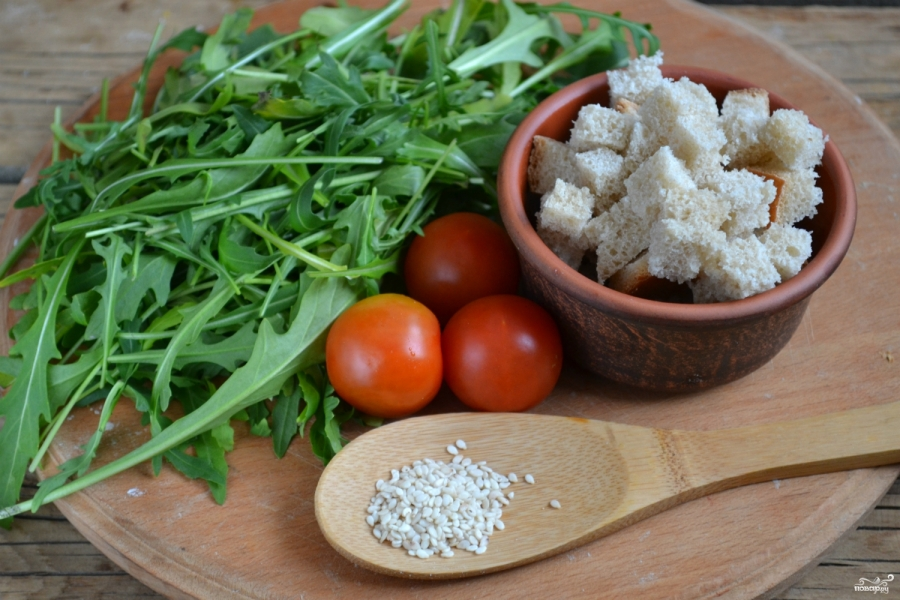 Салат с рукколой и черри - фото шаг 1