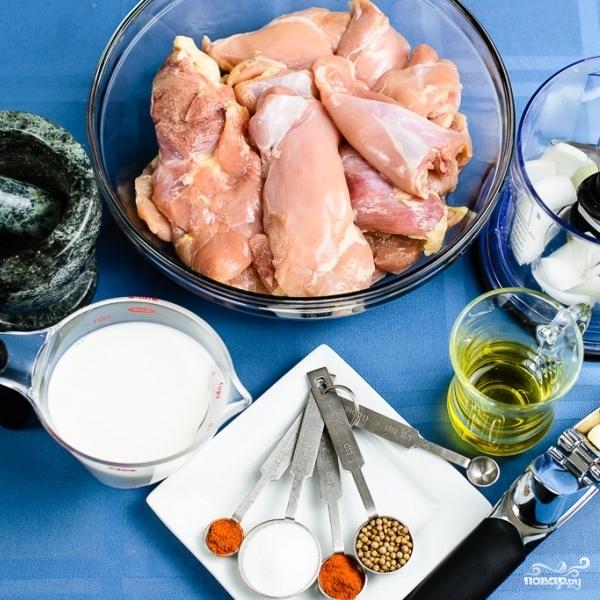 Рецепт Куриные бедра на гриле