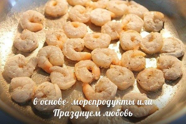 Паста феттучини с креветками - фото шаг 2