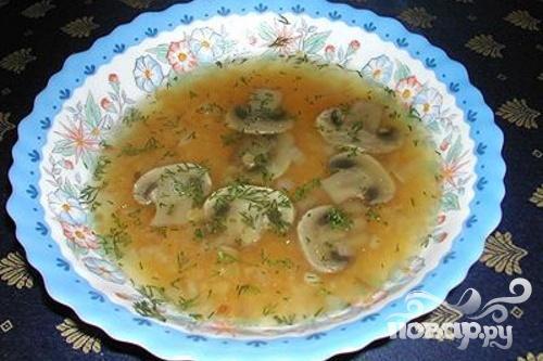 Рецепт Ушник