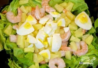 Салат с креветками и ананасами - фото шаг 4