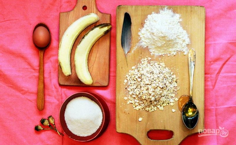 Овсяные печенья с бананом - фото шаг 1