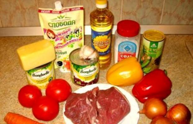 Рецепт Овощная запеканка с фаршем