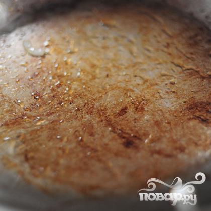 Говядина с перцем - фото шаг 11