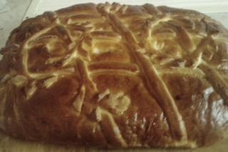 Рецепт Пирог с рыбой