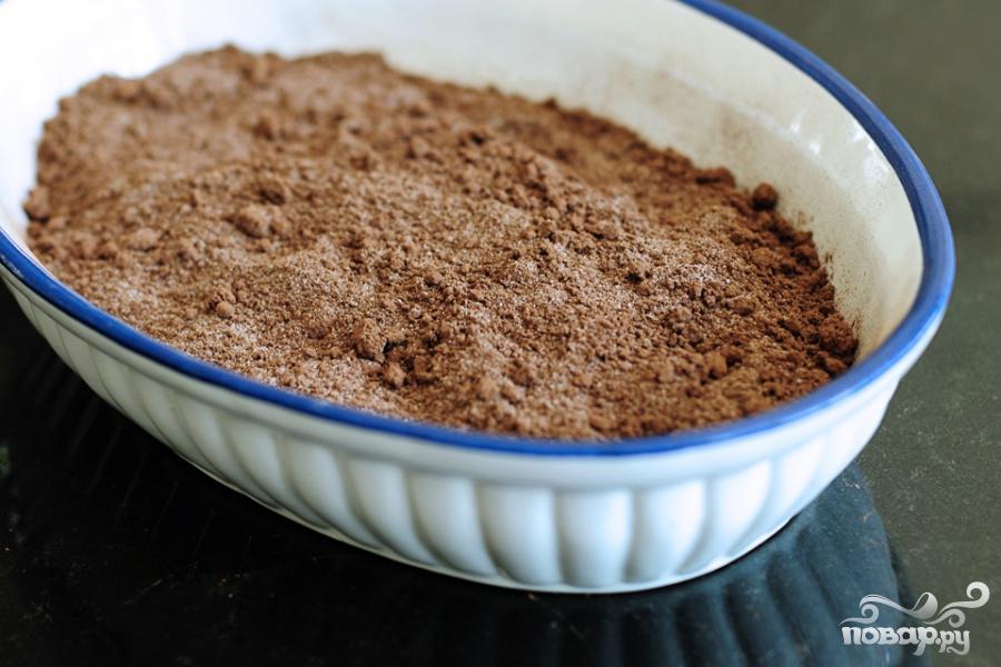 Шоколадный коблер - фото шаг 3