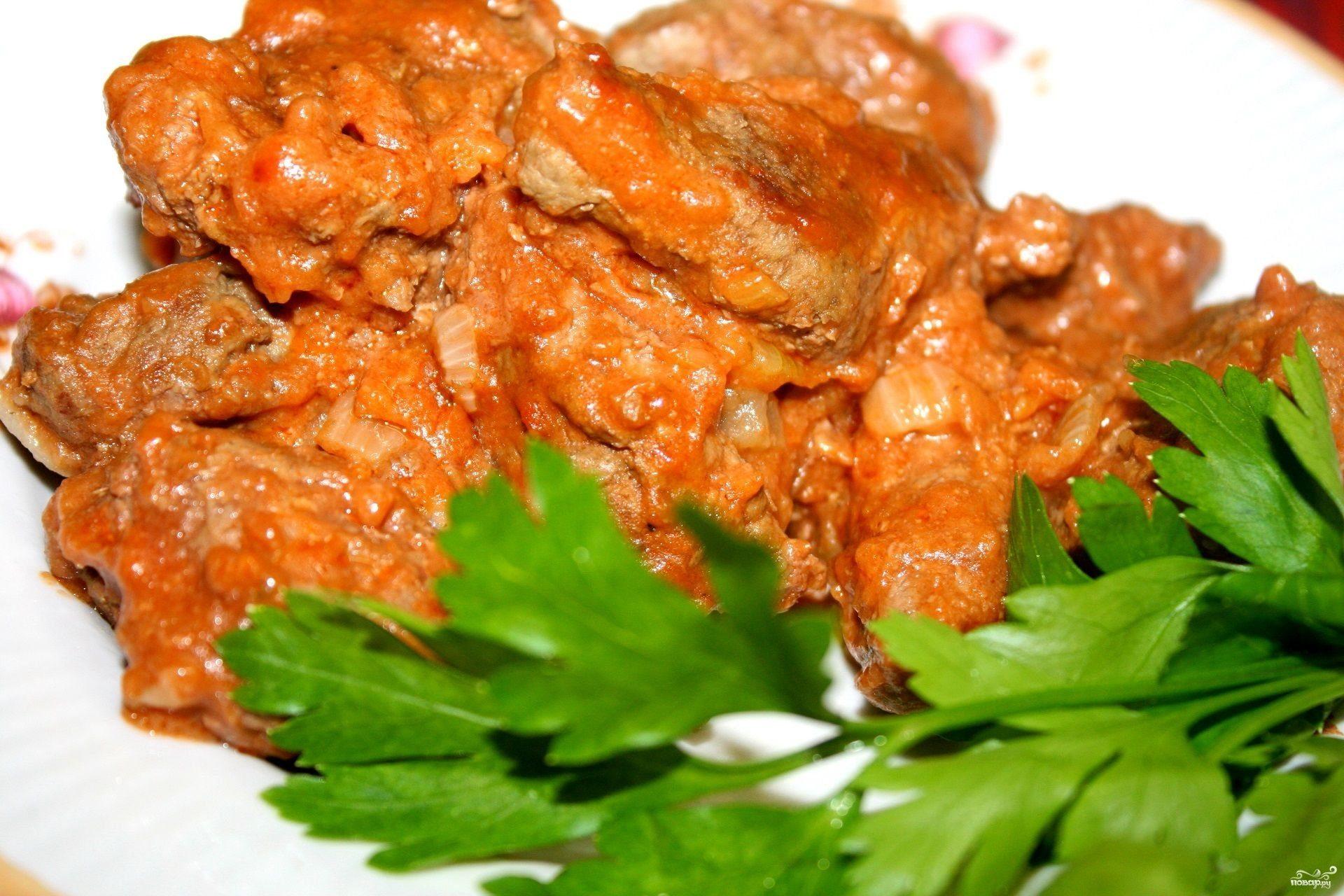 Говяжья печень с помидорами рецепты