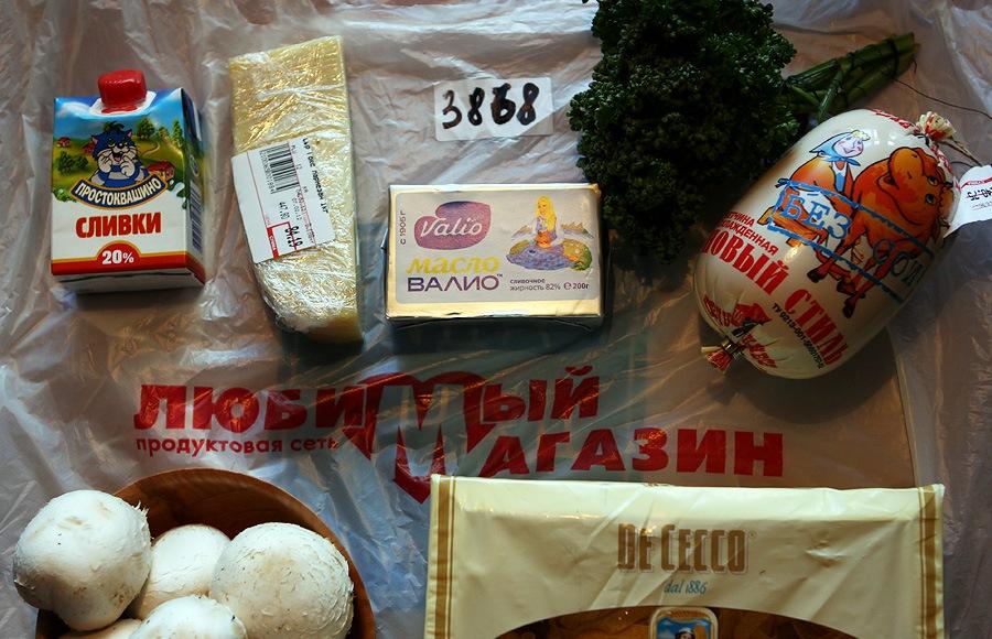 Рецепт Фетучини с грибами и ветчиной